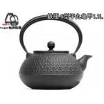 Чугунные чайники для плиты