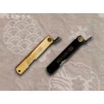 Нож складной Nagao Higonokami, Sword shape, Shirogami (White Steel), Black, 80mm