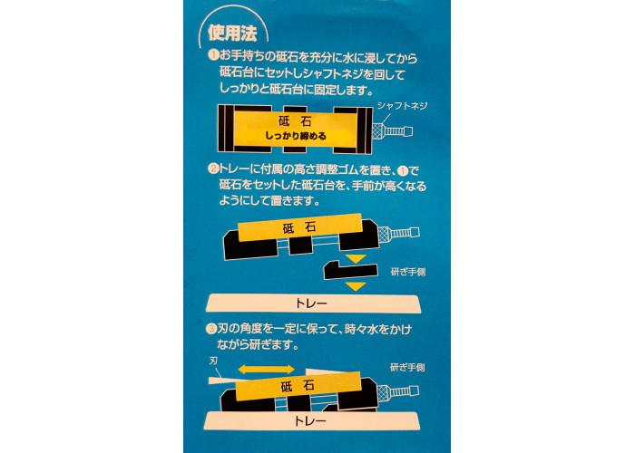 Держатель для водных камней Suehiro с ванночкой-подставкой, 150&#12316,250mm