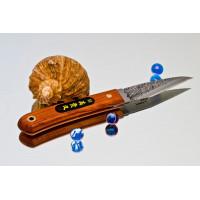 Нож для Bonsai, Kogatana, складной