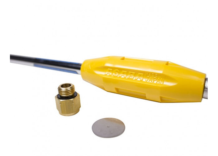 Форсунка регулируемая струйная ECHO (для больших расстояний) для SHR-170SI