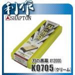 Японский водный камень Shapton 12000grit