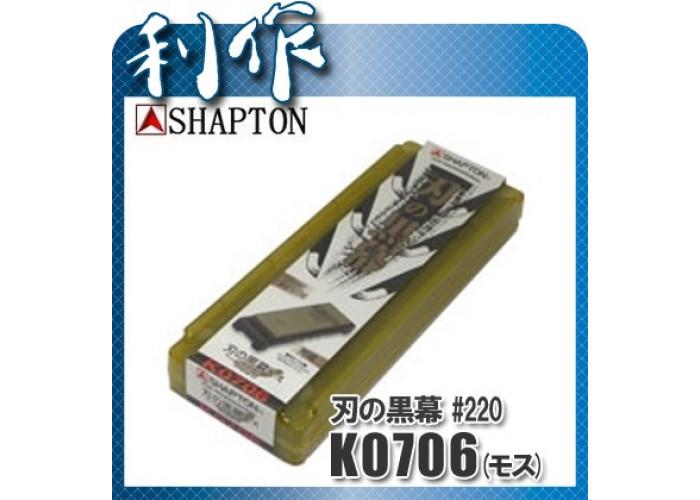 Японский водный камень Shapton 220grit