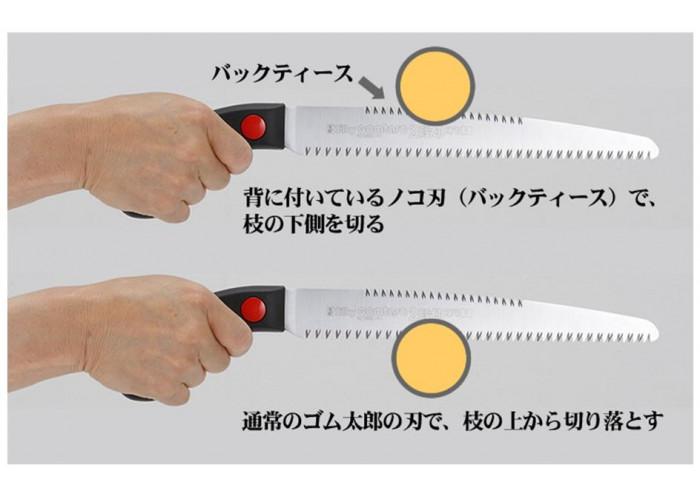 Пила Silky GOMTARO NIDANGIRI 270mm (8/10 зубьев на 30mm)