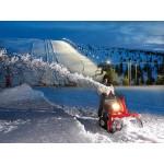 Снегоуборщик Honda HSM1390 iK ZE купить